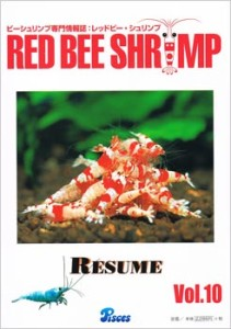 Red Bee Book Vol.10